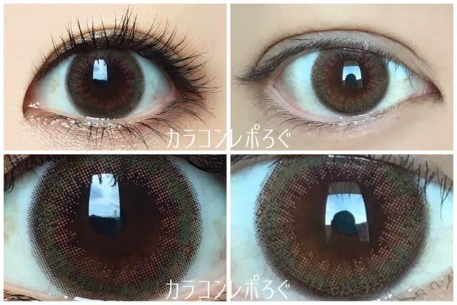 シフォンオリーブ黒目・茶目発色の違い/ルミアワンデーDIA14.5mm