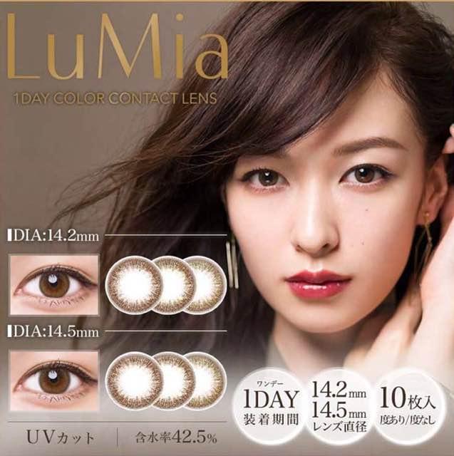 ルミアワンデー14.2&14.5(LuMia 1day)口コミ/感想/評判