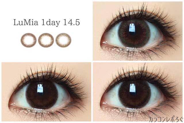 ルミア14.5(LuMia 1day DIA14.5mm)黒目着画まとめ