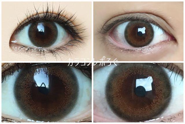 サニーブラウン12.8mm/ユーザーセレクトワンデー黒目と茶目発色の違い比較