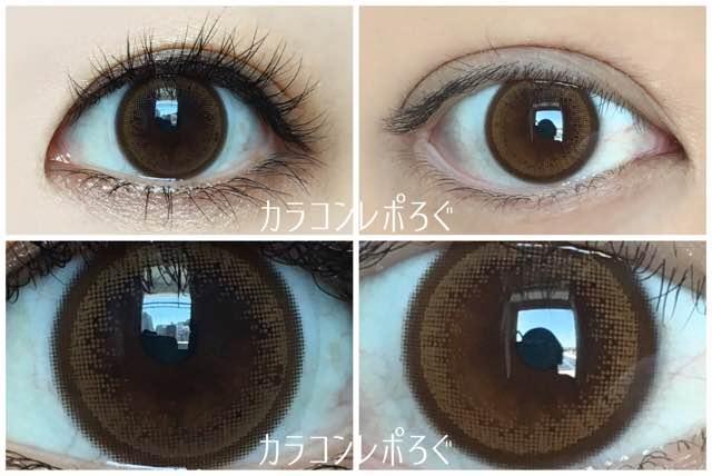 プリムラブラウン黒目と茶目発色の違い比較/フラワーアイズワンデークロッシェ