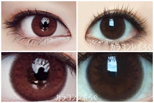 イットガールシークレットブラウン/i-lens公式と実際の着画違い比較