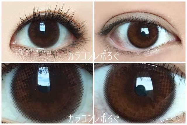 イットガールシークレットブラウン黒目と茶目発色の違い比較