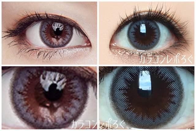 イットガールシークレットグレー(i-lens/アイレンズ)公式と実際の着画違い比較