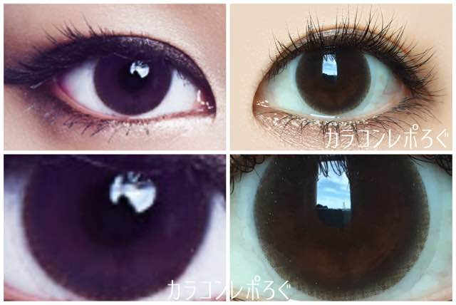 イットガールステラパールチョコ/i-lens公式と実際の着画違い比較
