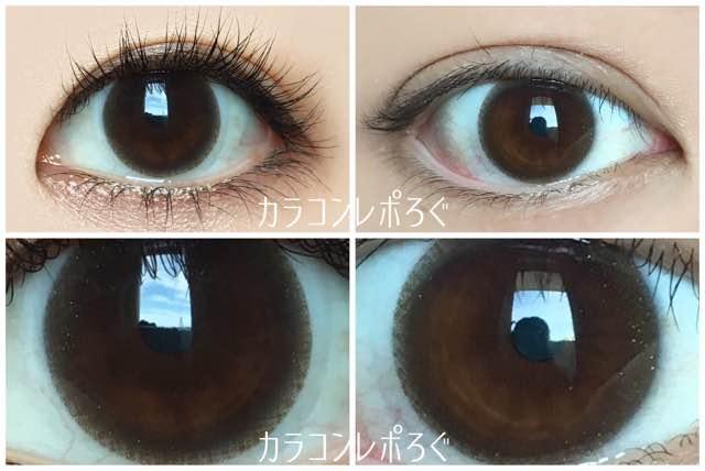 イットガールステラパールチョコ黒目と茶目発色の違い比較