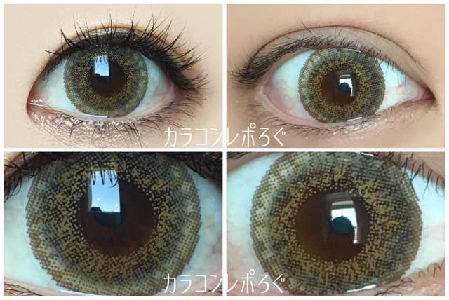 Kingdom1アッシュブラウン/黒目と茶目発色の違い比較