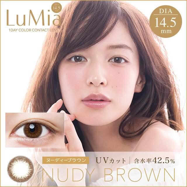 ヌーディーブラウン/ルミアDIA14.5mm口コミ/感想/評判