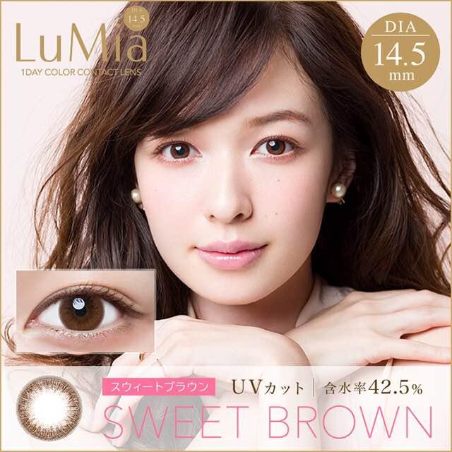 ルミア14.5スウィートブラウン/口コミ/感想/評判