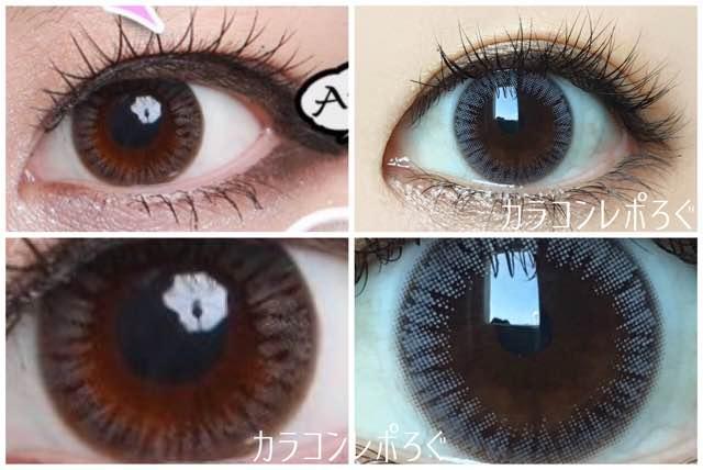 オリビアナチュラル(i-lens)モチーフグレー(POPLENS)公式と実際の着画違い比較
