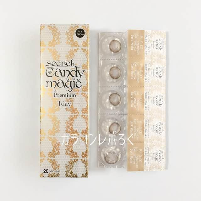 ダークモカパッケージ画像/シークレットキャンディーマジックワンデープレミア