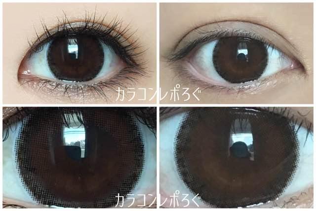 ダークモカ黒目と茶目発色の違い比較/シークレットキャンディーマジックワンデープレミア