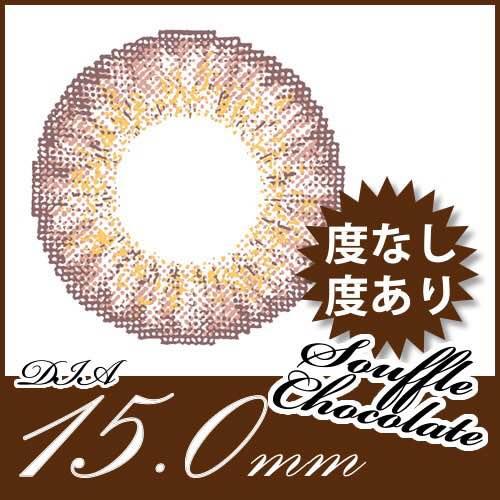 ジーニーガールズスフレチョコ/口コミ/感想/評判