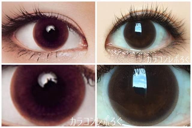 イットガールティーンチョコ(i-lens/アイレンズ)公式と実際の着画違い比較