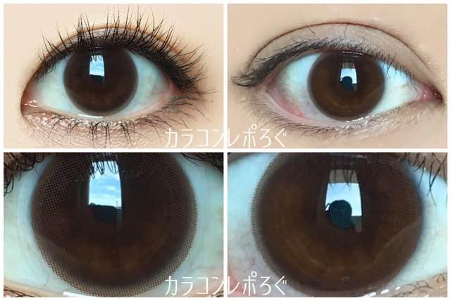 イットガールティーンチョコ(i-lens/アイレンズ)黒目と茶目発色の違い比較
