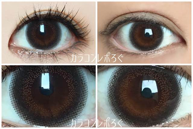 ヴィヴィアンワンデーモンブラン黒目と茶目発色の違い比較