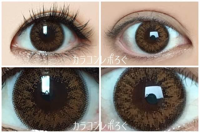 ヴィンテージブラウン黒目と茶目発色の違い比較/エンジェルカラーワンデーVintage