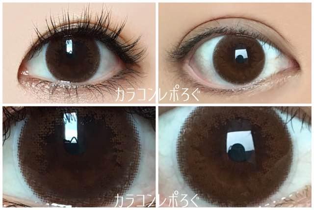 ヴィンテージヌード黒目と茶目発色の違い比較/エンジェルカラーワンデーVintage