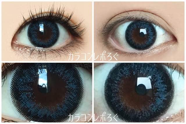 ヴィンテージブルー黒目と茶目発色の違い比較/エンジェルカラーワンデーVintage