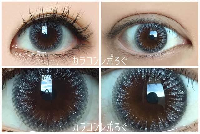 アンタッチパールシリコンシルバー(i-lens/アイレンズ)黒目と茶目発色の違い比較
