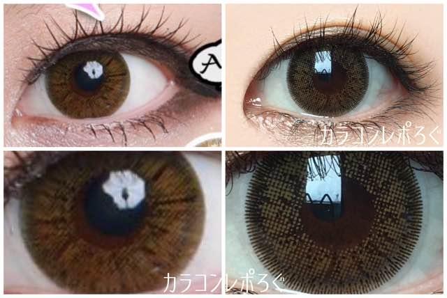 アリアンサークルブラウン(i-lens/アイレンズ)公式と実際の着画違い比較
