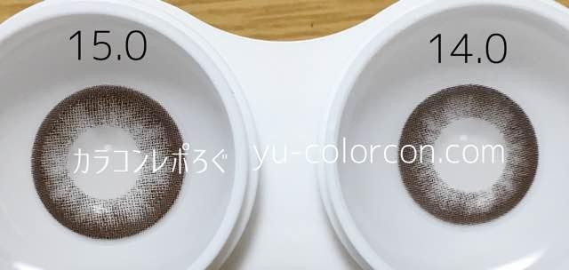 コンタクトフィルムズヘーゼルサークルDIA15.0&14.0mmレンズ違い比較