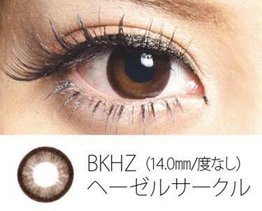 ヘーゼルサークル14.0mm(コンタクトフィルムズ/ドクターカラコン)口コミ/感想/評判