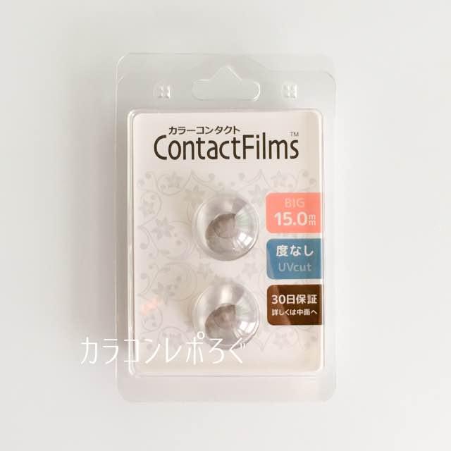 コンタクトフィルムズDIA15.0mmBKHZ-Bヘーゼルサークル/パッケージ画像