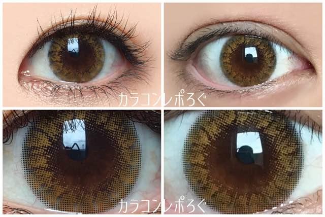 シュエリー/chouerieマロンショコラ黒目と茶目発色の違い比較