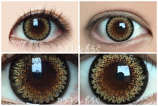 デコラティブアイズUV&moistNo.2イノセントキス黒目と茶目発色の違い比較