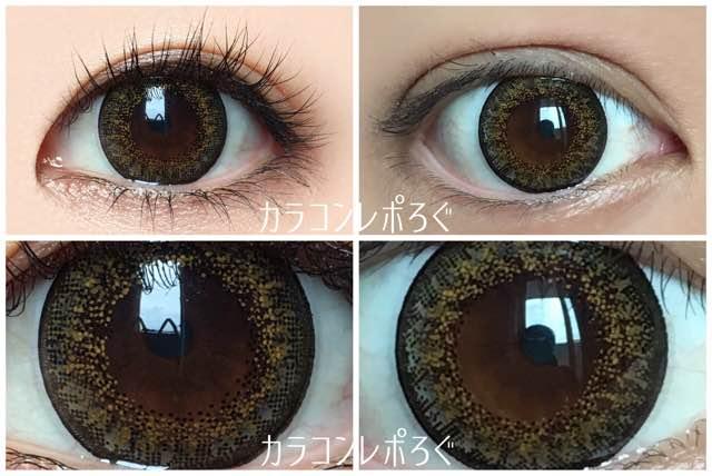 デコラティブアイズUV&moistNo.5ライクアキティ黒目と茶目発色の違い比較