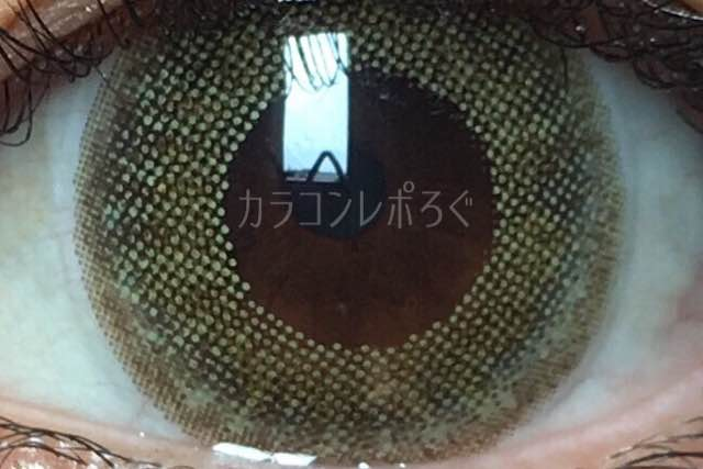 No.1フォーエバードリーマー/デコラティブアイズUV&moist着画アップ