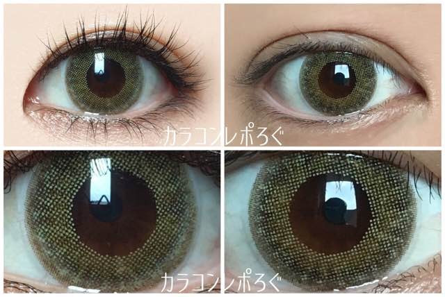 デコラティブアイズUV&moistNo.1フォーエバードリーマー黒目と茶目発色の違い比較
