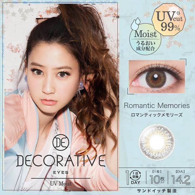 No.4ロマンティックメモリーズ/デコラティブアイズUV&moist口コミ/感想/評判