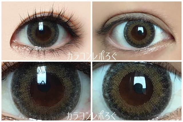 デコラティブアイズUV&moistNo.4ロマンティックメモリーズ黒目と茶目発色の違い比較