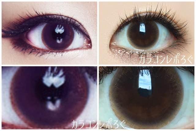 イットガールステラパールブラウン(i-lens/アイレンズ)公式と実際の着画違い比較