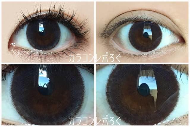 ブルー黒目と茶目発色の違い比較/ランデbyティアリーアイズ