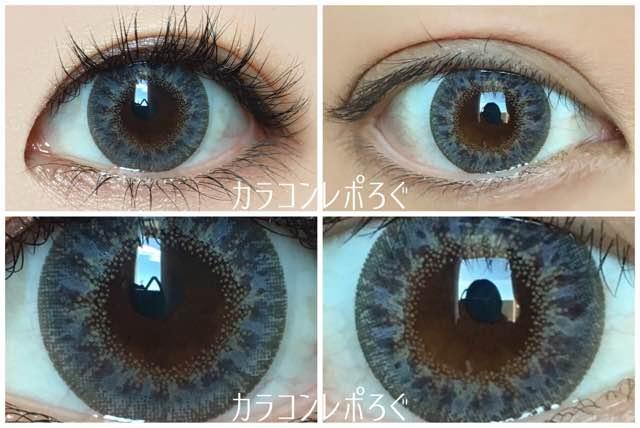 アッシュ黒目と茶目発色の違い比較/ランデbyティアリーアイズ