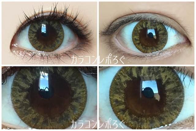 ベージュ黒目と茶目発色の違い比較/ランデbyティアリーアイズ