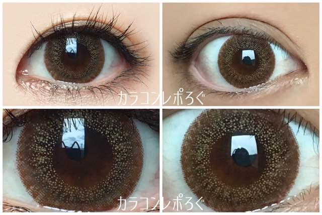ベージュ黒目と茶目発色の違い比較/シークレットキャンディーマジックプレミア