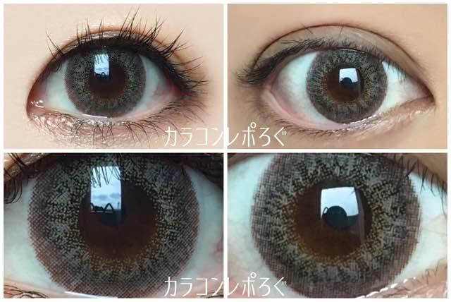 グレージュ黒目と茶目発色の違い比較/シークレットキャンディーマジックプレミア