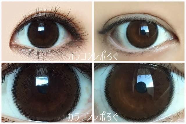 ヴィヴィアンアプリコットブラウン/黒目と茶目発色の違い比較