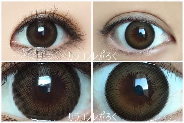 ヴィヴィアンピーチブラウン/黒目と茶目発色の違い比較