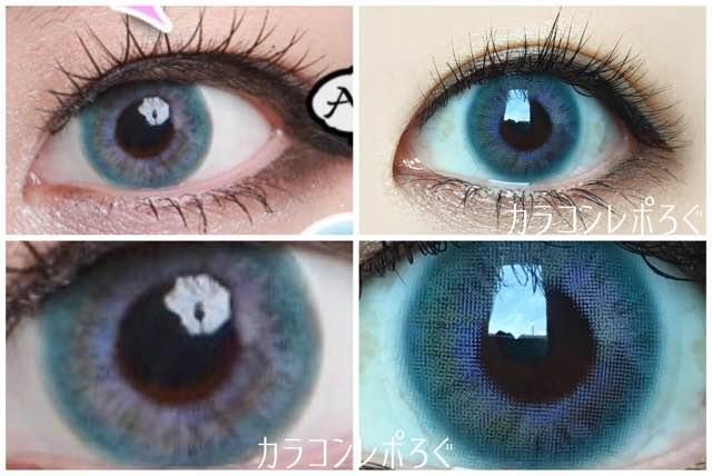 ダナレインボーブルー(i-lens/アイレンズ)公式と実際の着画違い比較