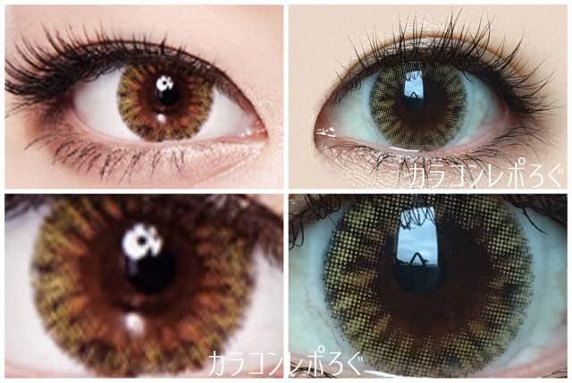 アイドルビーチブラウン(i-lens/アイレンズ)公式と実際の着画違い比較