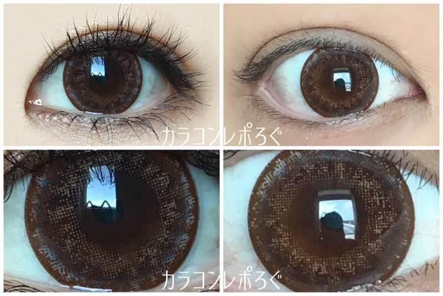 オレンジブラウン黒目と茶目発色の違い比較/プリュリーハローサンシャイン
