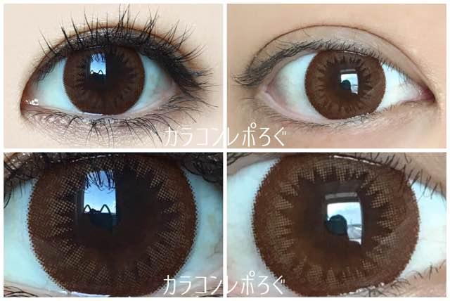 リッチブラウン黒目と茶目発色の違い比較/プリュリーハローサンシャイン