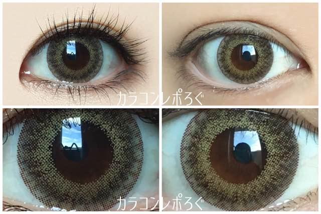 ネイチャーオリーブ黒目と茶目発色の違い比較/ラスターワンデー(中島美嘉カラコン)