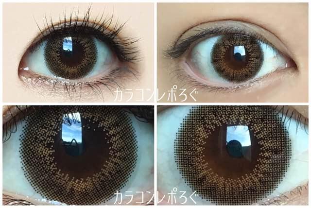 ブライトブラウン黒目と茶目発色の違い比較/ラスターワンデー(中島美嘉カラコン)