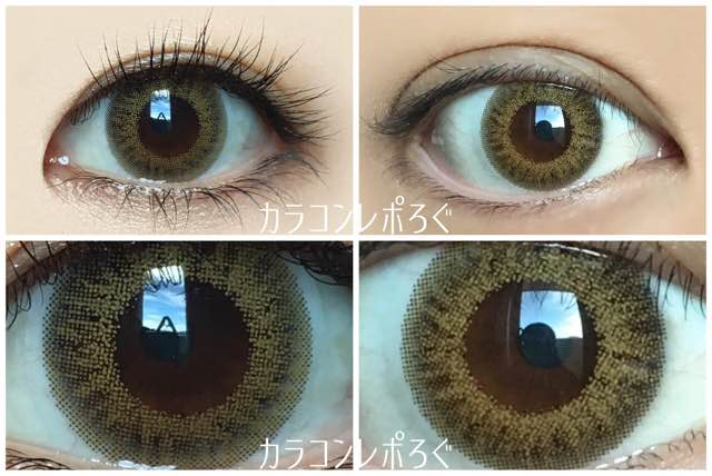 プレジャーヘーゼル黒目と茶目発色の違い比較/ラスターワンデー(中島美嘉カラコン)